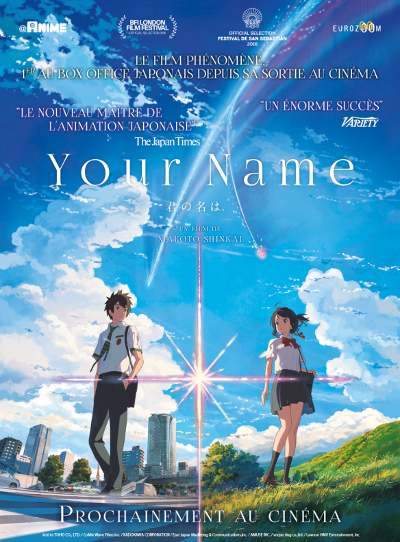 avis your name film